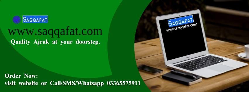 parhley.com, marketist.pk, naya network, nayatel, propakistani, beam.pk, pakistani blogger, blogist, parhlo, mangobaaz,Saqqafat - saqafat.pk - saqafat.com - saqafat - ajrak - sindhi topi - rili - kolachishop - kolachi 132