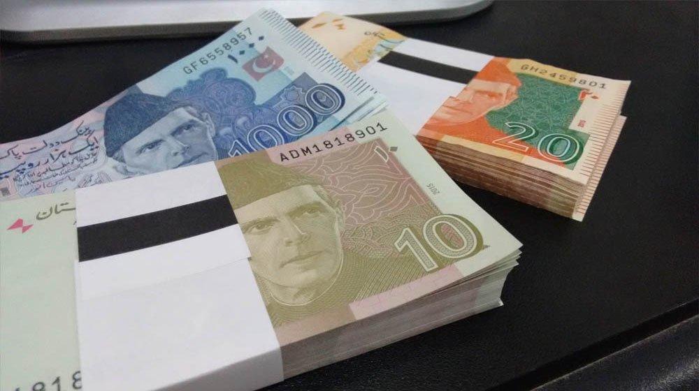 new currency notes - eid ul fitr - pakistani eid - parhley - parhley.com - propakistani - pakistani blogger - top pakistani blog