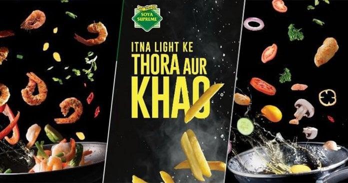 Thora Aur Khao by Soya Supreme