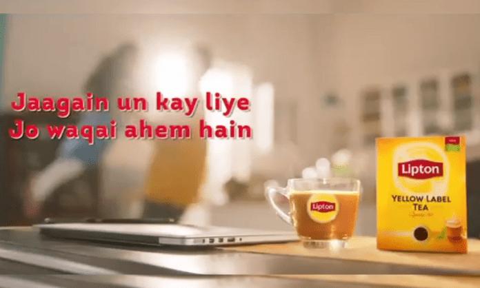 Lipton New advertising campa, Jaagein Un Kay Liye Jo Waqai Aham Hainign