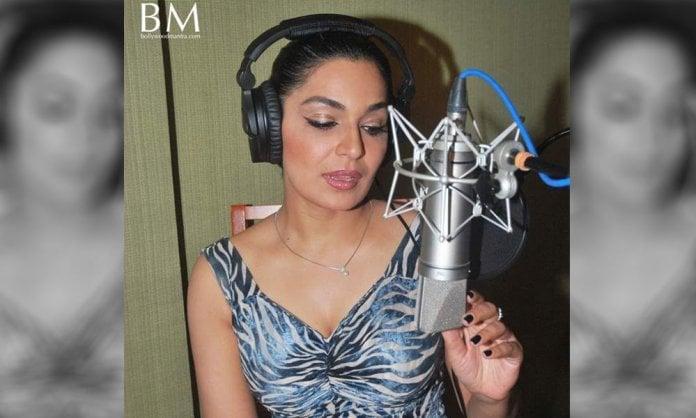 Meera Jee in trending after singing Mere Pass Tum Ho