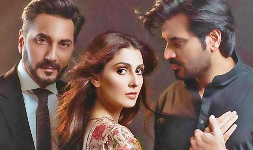 mere pass tum ho complete drama online