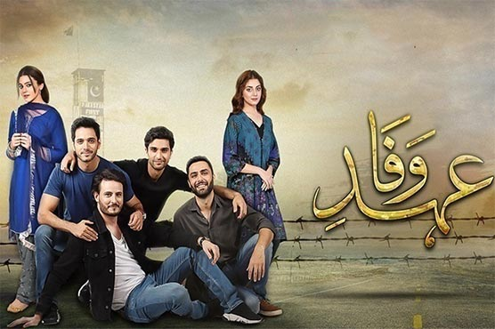 Ehd-e-wafa drama final episode to hit cinema screens before it will be aired on televisions