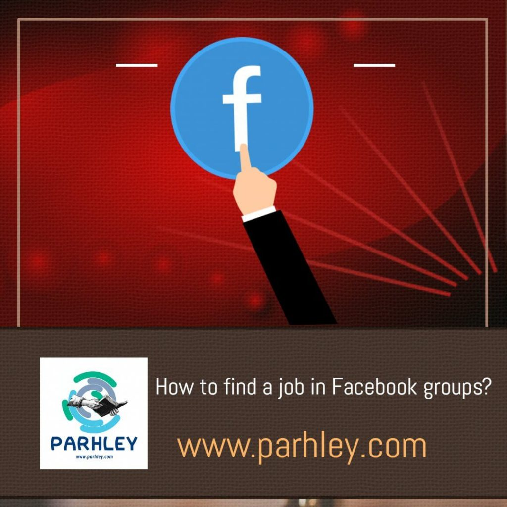 How to find a job in Facebook groups