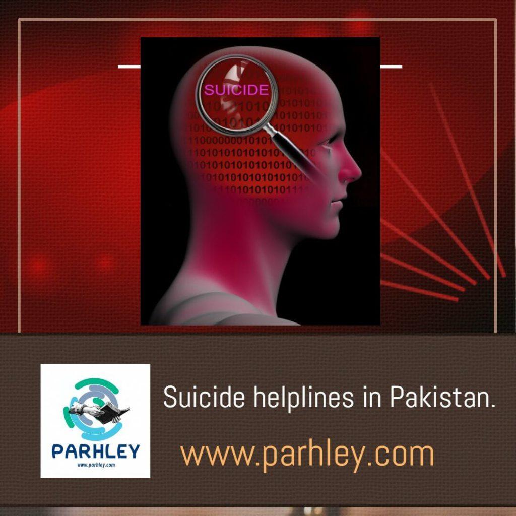 Suicide helplines in Pakistan