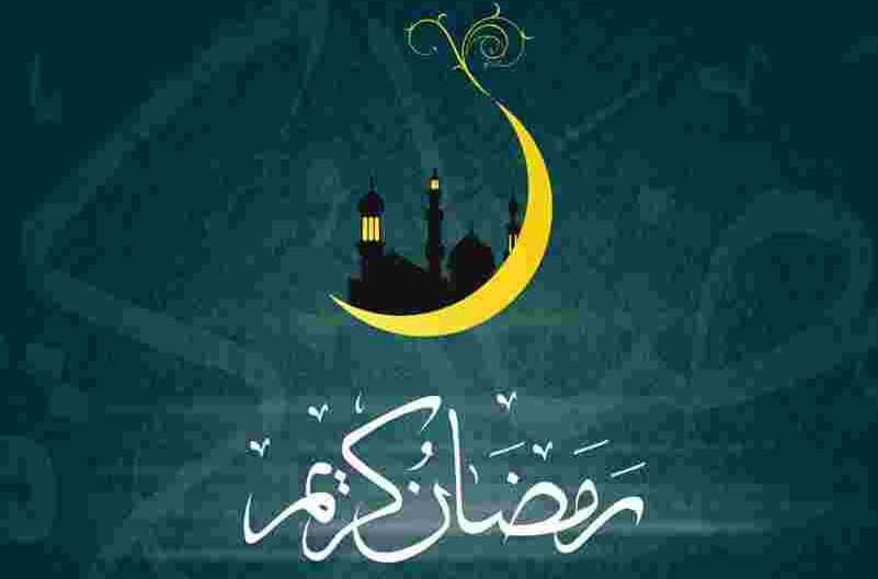 6 Islamic apps