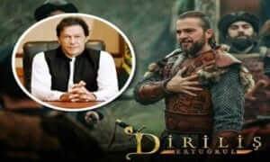 Dirilis Dizisi, PTV will air famous Turkish Drama on PM's request. It will be aired from 1st roza till chand raat. Timings for this will be 9:10 PM daily.