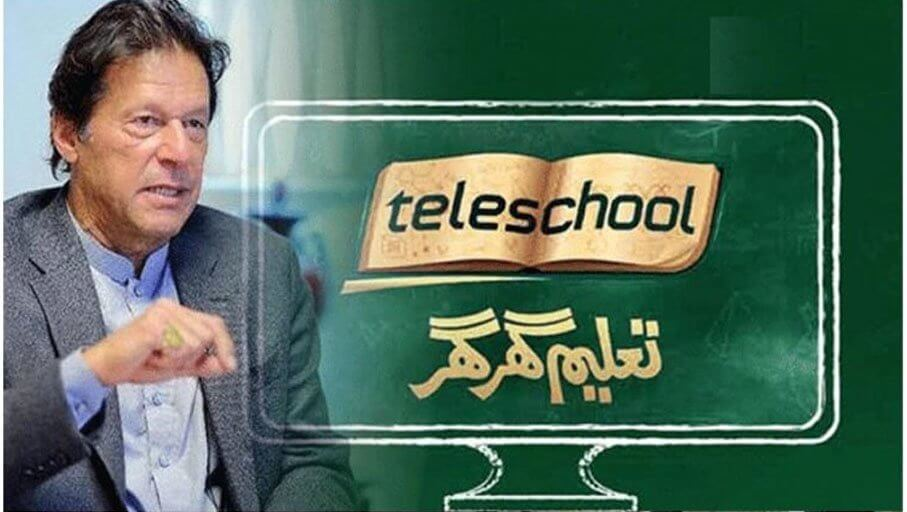 TeleSchool has been launched by the government in collaboration with PTV (Pakistan Television).