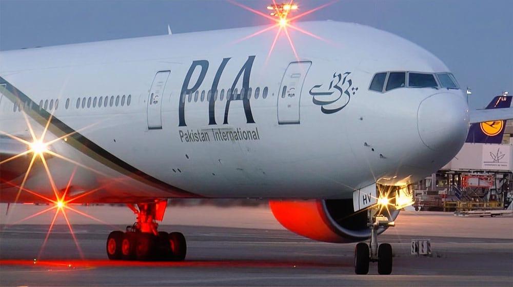 International Flights has been restored