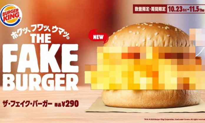 burger king fake burger - parhley - ad reviews - advertist